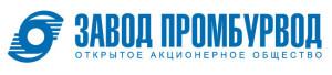 logo_promburvod